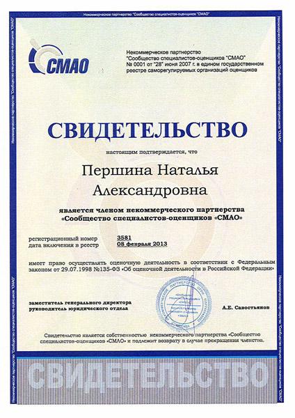 консультация военных юристов в мурманске